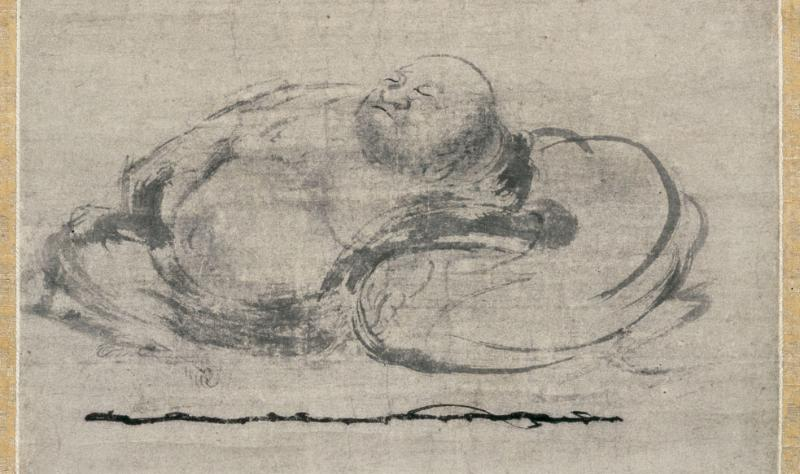 Summer 2007, WM Issue #4:  Awakenings: Zen Figure Painting in Medieval Japan @ Japan Society